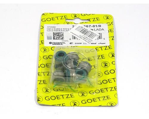 Колпачки маслосъемные комплект ГАЗ ДВС 406 GOETZE 16 шт.