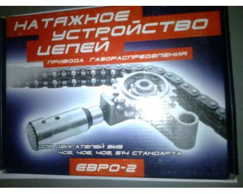 Комплект газораспределения ГАЗ Люкс-Сервис Е-2 стандарт