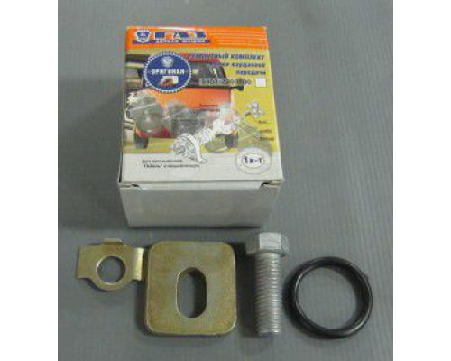 Комплект крепления фланца, вилки кардан.вала ГАЗ-3302 завод