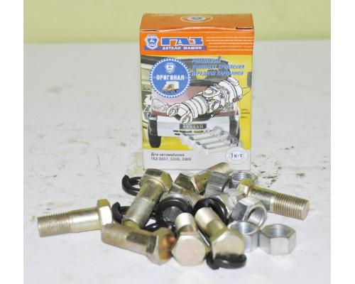Болт карданный в сборе ГАЗ-53 8 шт. в упаковке ГАЗ