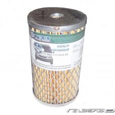 Фильтр тонкой очистки топлива ГАЗ ДВС 560 Штайер бумажный